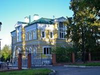 Пермь, улица Клименко, дом 4. многоквартирный дом