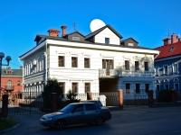 Пермь, улица Клименко, дом 8. многоквартирный дом