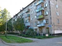 Пермь, улица Бородинская, дом 26. многоквартирный дом