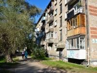 Пермь, улица Бородинская, дом 28. многоквартирный дом