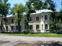 Пермь, улица Бородинская, дом 30. многоквартирный дом