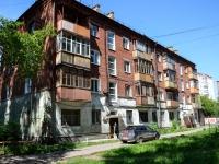 Пермь, улица Бородинская, дом 37. многоквартирный дом
