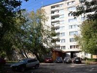Пермь, Новосибирская ул, дом 17