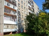 Пермь, Новосибирская ул, дом 26