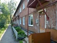 Пермь, улица Кузбасская, дом 35. многоквартирный дом
