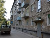 Пермь, улица Кузбасская, дом 24. многоквартирный дом