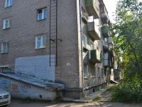 Пермь, улица Кузбасская, дом 26. многоквартирный дом