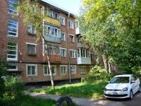 Пермь, улица Кузбасская, дом 34. многоквартирный дом