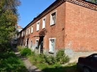 Пермь, улица Кузбасская, дом 37А. многоквартирный дом
