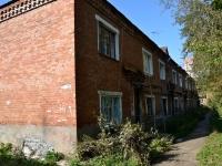 Пермь, улица Кузбасская, дом 41. многоквартирный дом