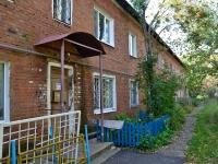 Пермь, улица Кузбасская, дом 45. многоквартирный дом