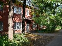 Пермь, улица Сергинская, дом 26. многоквартирный дом