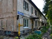 Пермь, улица Сергинская, дом 28. многоквартирный дом