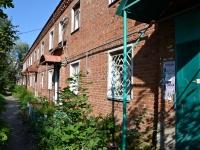 Пермь, улица Сергинская, дом 29. многоквартирный дом