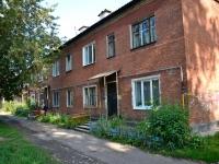 Пермь, улица Сергинская, дом 32. многоквартирный дом