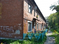 Пермь, улица Сергинская, дом 33. многоквартирный дом