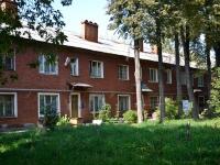Пермь, улица Сергинская, дом 35. многоквартирный дом