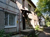 Пермь, улица Сергинская, дом 36. многоквартирный дом
