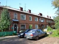 Пермь, улица Сергинская, дом 37А. многоквартирный дом