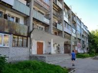 Пермь, улица Сергинская, дом 7. общежитие