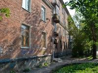 Пермь, улица Анвара Гатауллина, дом 3. многоквартирный дом
