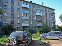 Пермь, улица Анвара Гатауллина, дом 3А. многоквартирный дом