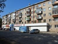 Пермь, улица Анвара Гатауллина, дом 5. многоквартирный дом