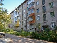 Пермь, улица Анвара Гатауллина, дом 6А. многоквартирный дом