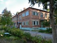 Пермь, улица Анвара Гатауллина, дом 7А. детский сад №69
