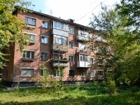 Пермь, улица Анвара Гатауллина, дом 8. многоквартирный дом