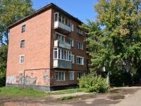 Пермь, улица Анвара Гатауллина, дом 10. многоквартирный дом