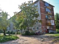 Пермь, улица Анвара Гатауллина, дом 10А. многоквартирный дом
