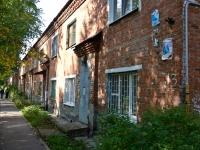 Пермь, улица Анвара Гатауллина, дом 13. многоквартирный дом