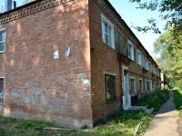 Пермь, улица Анвара Гатауллина, дом 15. многоквартирный дом