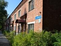 Пермь, улица Анвара Гатауллина, дом 17. многоквартирный дом