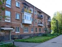 Пермь, улица Анвара Гатауллина, дом 17А. многоквартирный дом