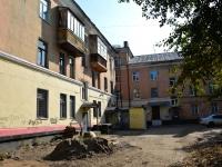 Пермь, улица Анвара Гатауллина, дом 1. многоквартирный дом