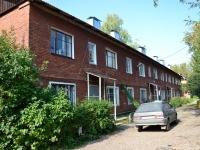 Пермь, улица Весенняя, дом 10. многоквартирный дом