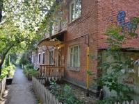 Пермь, Весенняя ул, дом 11