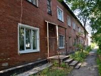 Пермь, улица Весенняя, дом 12. многоквартирный дом
