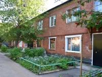 Пермь, улица Весенняя, дом 13. многоквартирный дом