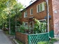Пермь, улица Весенняя, дом 14. многоквартирный дом