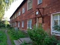 Пермь, улица Весенняя, дом 15. многоквартирный дом