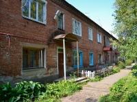 Пермь, улица Весенняя, дом 17. многоквартирный дом
