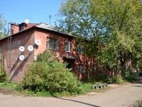 Пермь, улица Весенняя, дом 18. многоквартирный дом