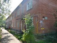 Пермь, Весенняя ул, дом 26