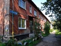 Пермь, улица Брестская, дом 1. многоквартирный дом