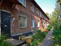 Пермь, улица Брестская, дом 3. многоквартирный дом