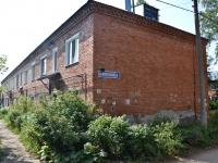 Пермь, улица Брестская, дом 6. многоквартирный дом