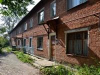Пермь, улица Брестская, дом 8. многоквартирный дом